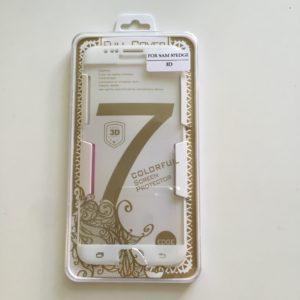 pelicula curva s7 edge (2)
